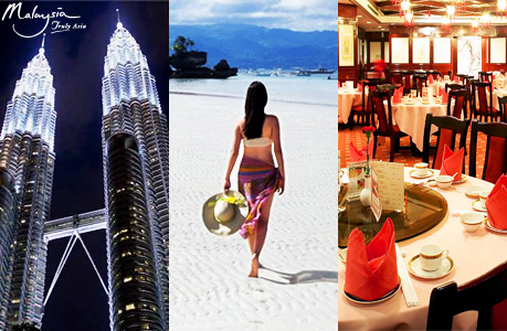 malaysia_tour_packages