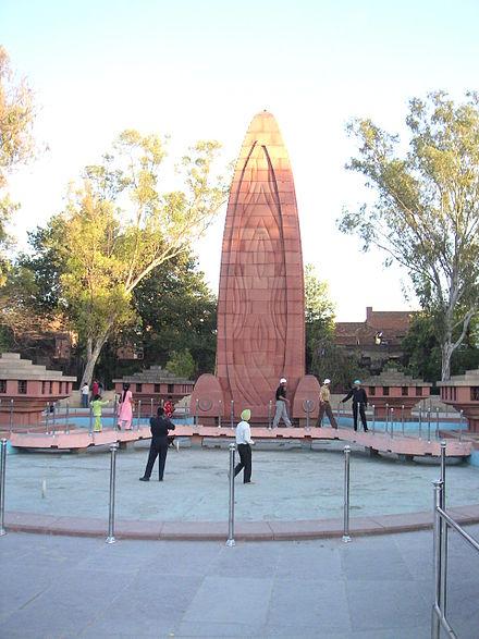 गदर स्मारक