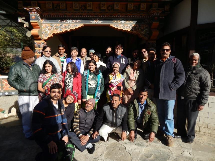 भूटान के टूर