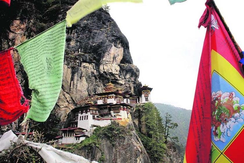 भूटान यात्रा: एक एक अनोखी पहल