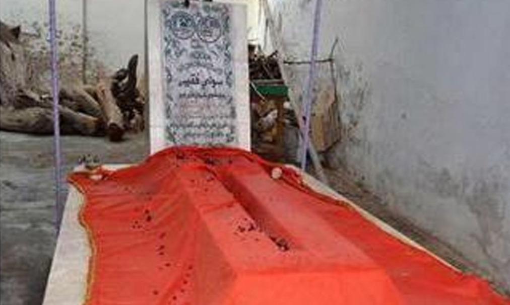 मिर्जा गालिब की कब्र
