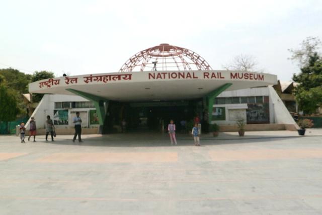 राष्ट्रीय रेल संग्रहालय