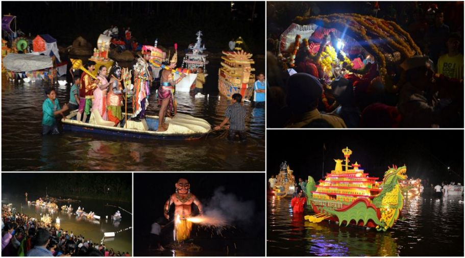 गोवा संस्कृति कार्यक्रम
