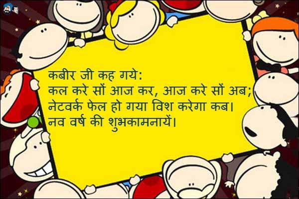 hindi-390
