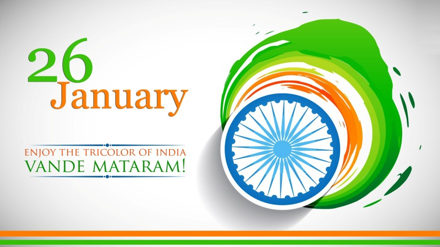 गणतंत्र दिवस इमेज