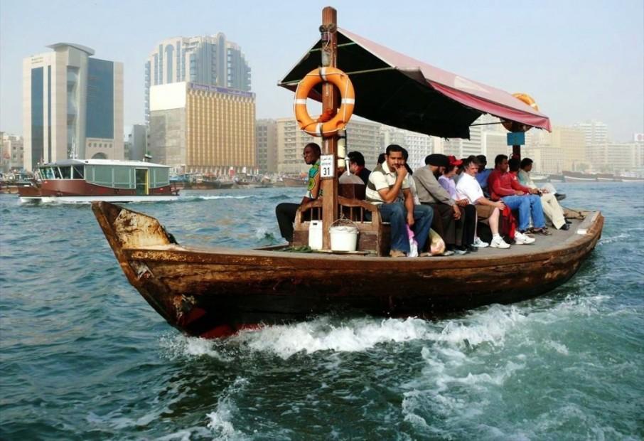 Abra Dock in Bur Dubai