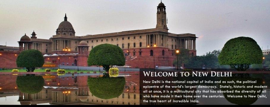 नई दिल्ली