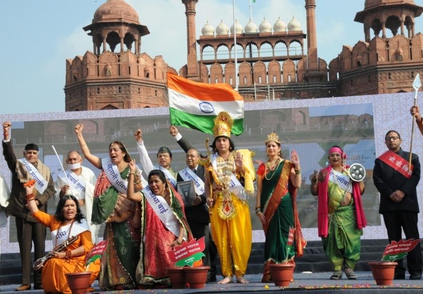 भारत में विभिन्न पर्यटन कार्यक्रमों