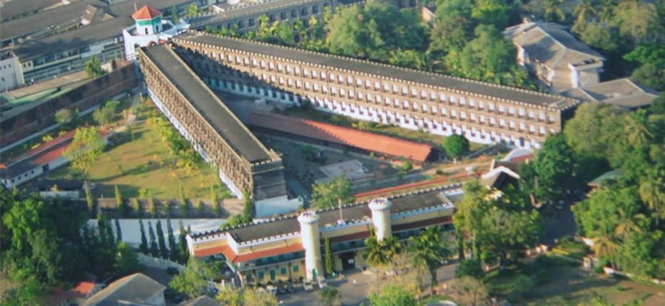 Cellular Prison, Port Blair